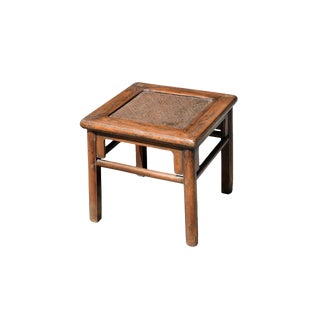 Antique Ming Stool With Rattan Top For Sale