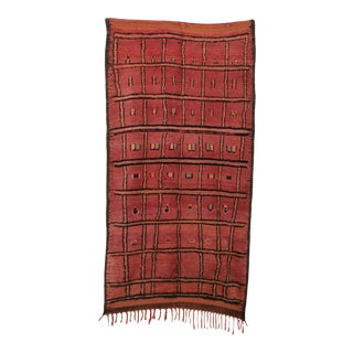 "Boujad Vintage Moroccan Rug, 4'2"" X 7'9"" For Sale"