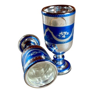 Wedding Toasting Cups, Victorian Mercury Glass For Sale