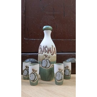 Belgrade Serbia Stoneware Plum Wine Decanter Set - 5 Piece Preview