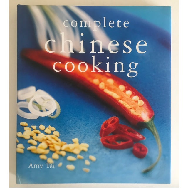 """"""" Complete Chinese Cooking """" Amy Tai Modern Chinese Hardcover Cookbook For Sale - Image 11 of 11"""