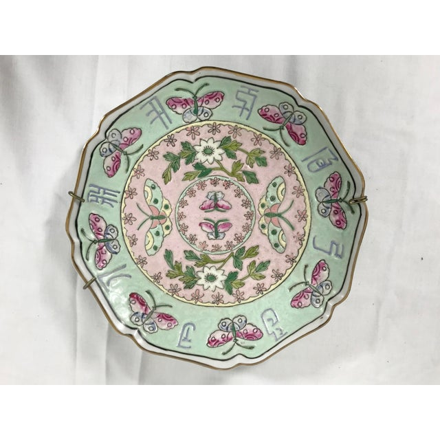 Famille Decorative Plate For Sale In Raleigh - Image 6 of 6