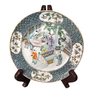 19th Century Chinese Export Famille Verte Plate For Sale