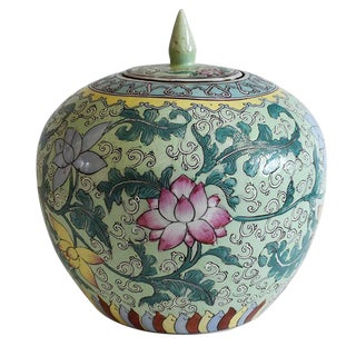 Green Pink Yellow and Red Asian Chinese Porcelain Famille Verte Chinoiserie Ginger Jar or Urn For Sale