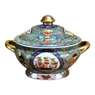 "Imari Fukagawa ""Black Ship"" Tureen For Sale"