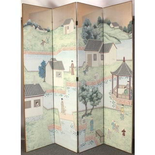 Chinese Eight-Panel Folding Screen Preview