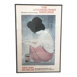 1980s British Museum Framed Poster Print For Sale