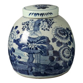 OKA Zetian Lidded Jar - White/Blue