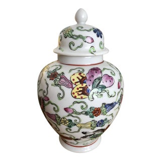 Petite Butterfly Ginger or Temple Jar For Sale