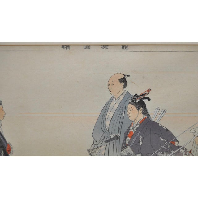 Black 19th Century Japanese Woodblock Prints of Sporting Scenes - a Pair For Sale - Image 8 of 13