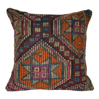 Vintage King Size Kilim Pillow 20 X 20 Inch (50 X 50 Cm) Ethnic Turkish Pillow Cover, Geometrical Pillow Huge Seat Pillow For Sale