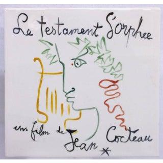 """""""Le Testament d'Orphee'' Tile by Jean Cocteau Preview"""