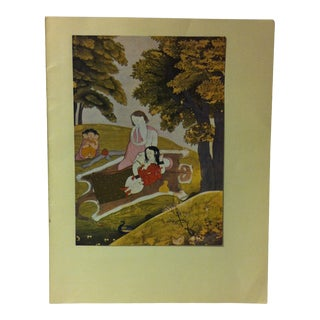 """1948 """"Siva and Parvati With Their Children in the Himalayas"""" Mounted Color Print of a Rajput Painting For Sale"""