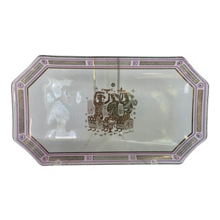 "Mid Century Modern Georges Briard ""Olympia"" Greek Glass Tray For Sale"