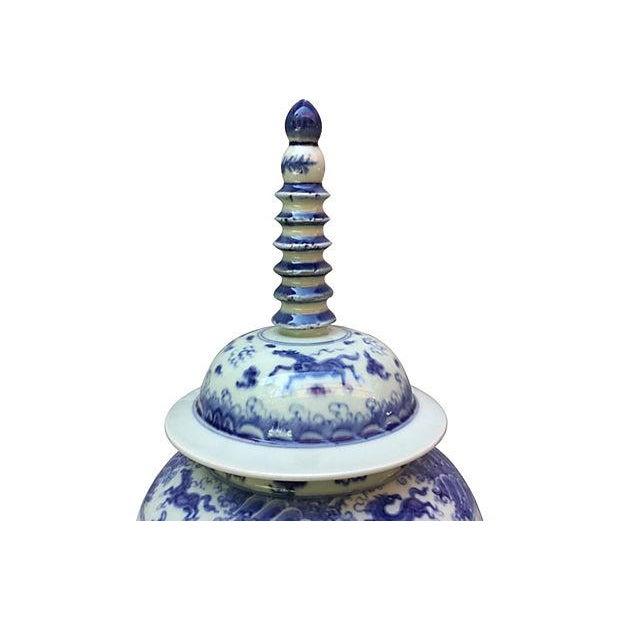 Blue & White Spiral Lid Ginger Jar - Image 3 of 7