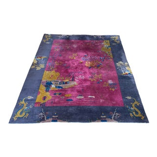 Chinese Art Deco Wool Area Rug For Sale