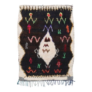20th Century Moroccan Black Wool Azilal Rug For Sale