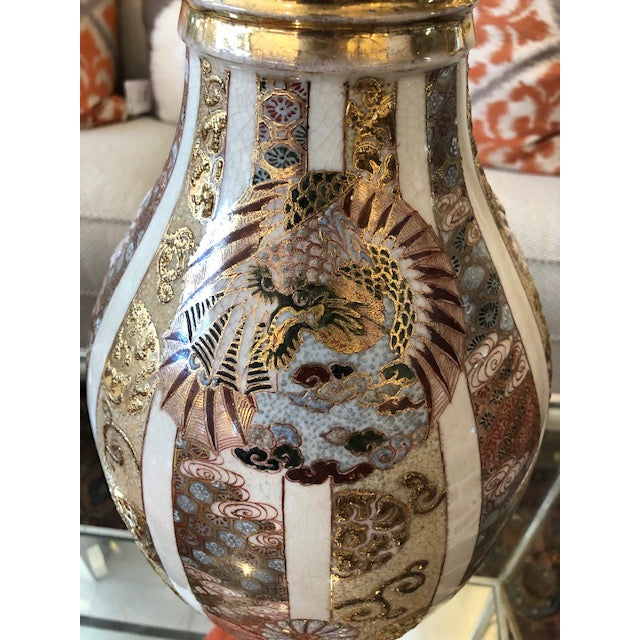 Antique Asian Vase With 24k Gold Accents For Sale - Image 4 of 9