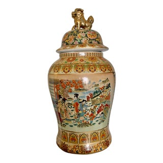 Vintage Imari Hand Painted Chinoiserie Ginger Jar With Gilt Foodog Finial For Sale
