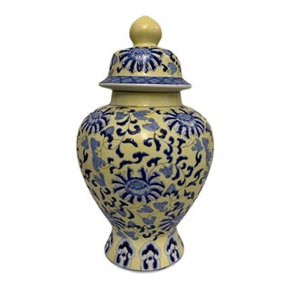 Vintage Chinoiserie Blue and Yellow Ginger Jar For Sale