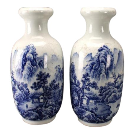 Chinese Blue & White Rousseau Vases - A Pair For Sale
