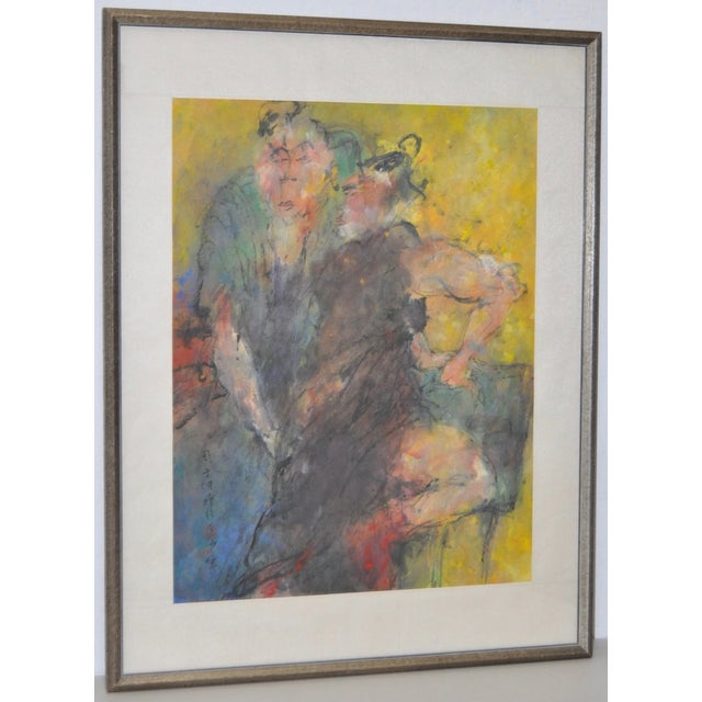 Asian Figural Abstract Pastel by mystery artist. Signed in the left margin. Illegible to us. This original painting is...