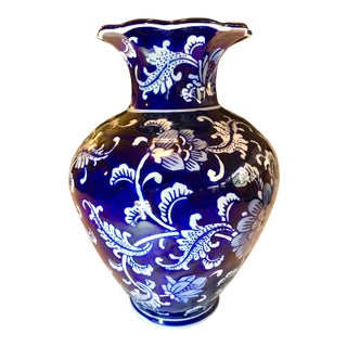 Chinoiserie Blue and White Vase For Sale