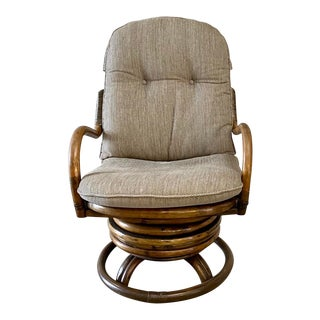 Vintage Mid Century Modern Rattan Swivel Rocker For Sale