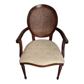 Bombay Company Mahogany Colored Accent Chair For Sale