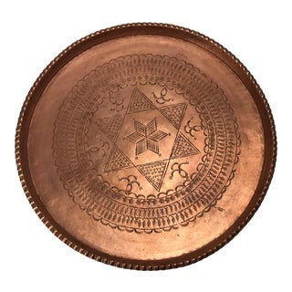 Antique Engraved Copper Tray Judaica Star of David For Sale