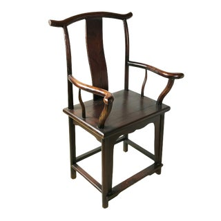 "Chinese High Officials Hat Armchair 41.75"" H For Sale"
