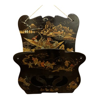 Late 19th Century Chinoiserie Black Lacquer Wall Letter Holder For Sale