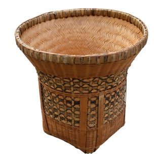 Antique Hand Woven Chinese Basket
