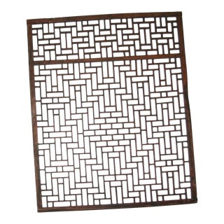 Early 21st Century Vintage Asian Handcrafted Wood Screen For Sale