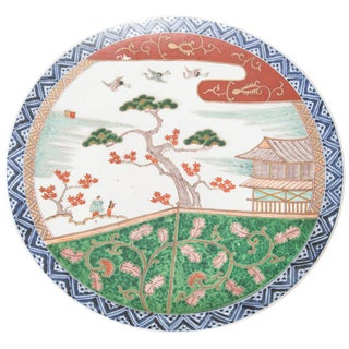 Japanese Meiji Hand Painted Imari Decorated Charger For Sale