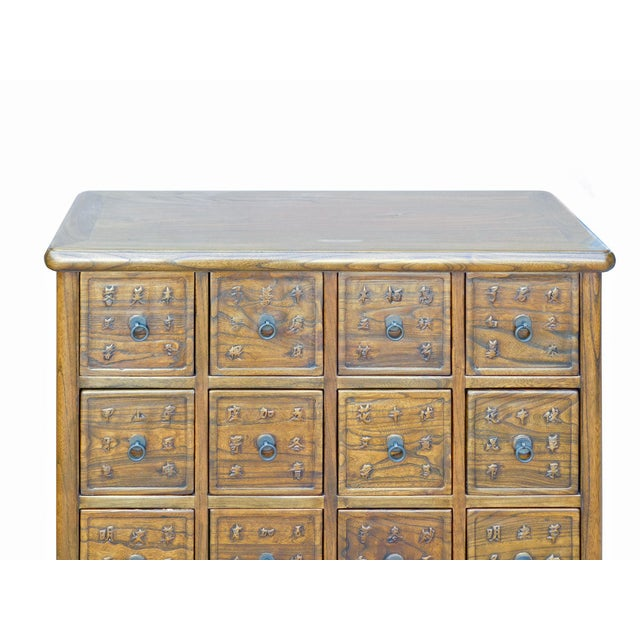Chinese 14 Drawer Wood Storage Cabinet For Sale - Image 7 of 8