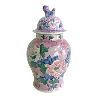 Vintage Pink & Lavender Ginger Jar With Foo Dog Lid
