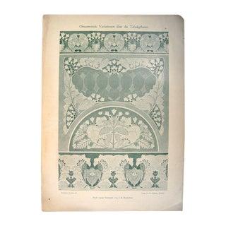 1890's Art Nouveau Ornamentation