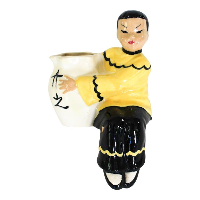 Asian Figurine Planter For Sale