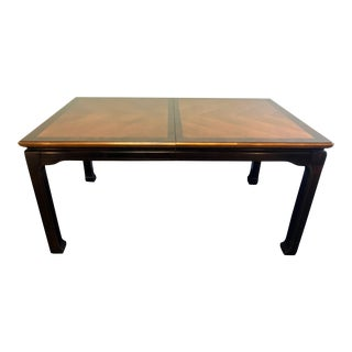 Broyhill Premier Ming Collection Vintage Burl & Lacquer Asian Chinoiserie Dining Table