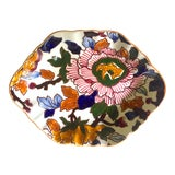Image of Gien France Rare Vintage 1985 Faience Ruffle Edge Small Hand Painted Floral Ceramic Dish For Sale
