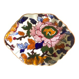 Gien France Rare Vintage 1985 Faience Ruffle Edge Small Hand Painted Floral Ceramic Dish For Sale