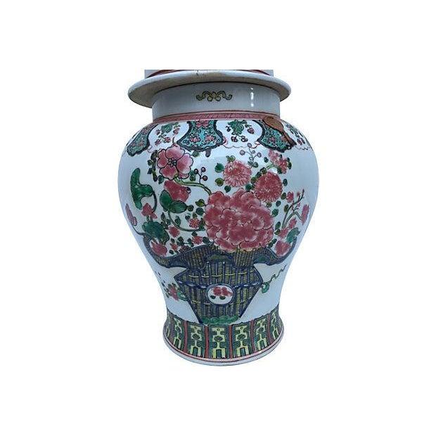 Asian Floral Vase Porcelain Jar - Image 2 of 7