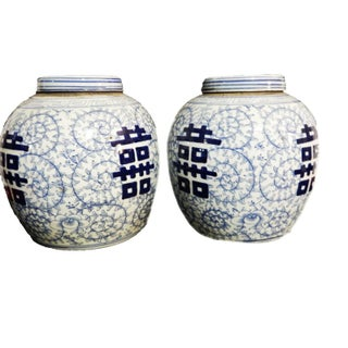 "Lg B&w Chinoiserie Double Happiness Ginger Jars 11.5"" H Preview"