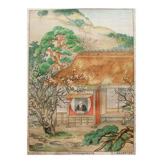 Rare Pre-1945 Mitsukuni Tokugawa XL Japanese Poster For Sale
