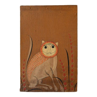 Mid Century Mexican Folk Art Wild Cat Painting For Sale