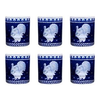 ARTEL Staro Barnyard Turkey Small Tumbler Glass, Set of 6, Ink For Sale