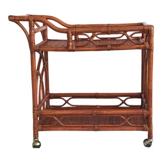 Vintage Rattan Bamboo Serving Bar Cart - Circa 1970 For Sale