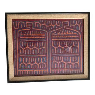 1970s Vintage Framed Molas Textile For Sale