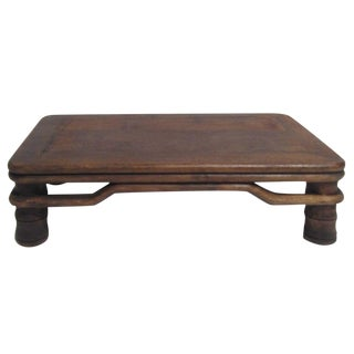 Asian Carved Wood Display Stand For Sale